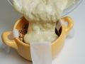バナナケーキの作り方:5