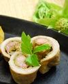豚肉蕗味噌ロール