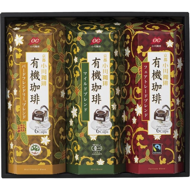 小川珈琲 有機ドリップコーヒーギフト
