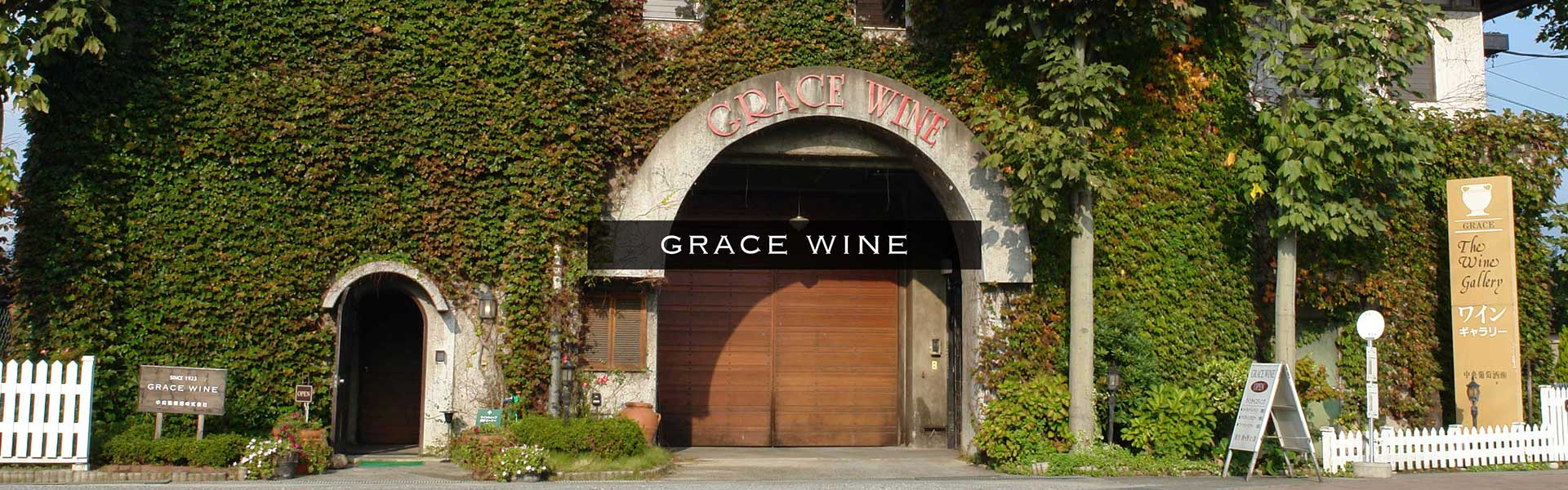 brand profile grace banner
