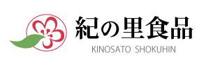 ウメプラス21