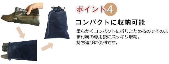 コンパクトに収納可能 柔らかくコンパクトに折りたためるのでそのまま付属の専用袋にスッキリ収納。持ち運びに便利です。