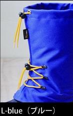 L-blue(ブルー)