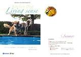kitchendog!カタログ2014夏号