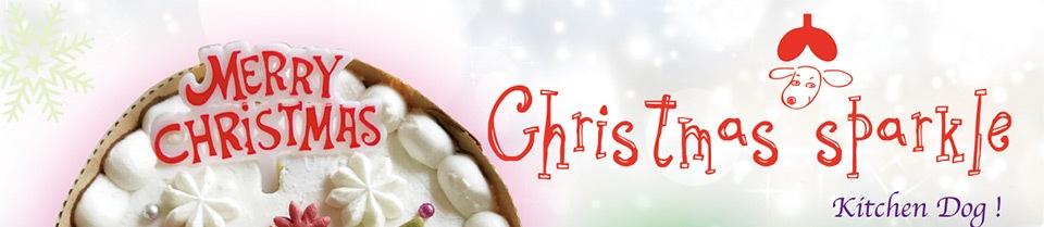 キッチンドッグのクリスマス1