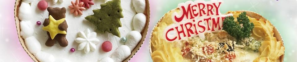 キッチンドッグのクリスマス2