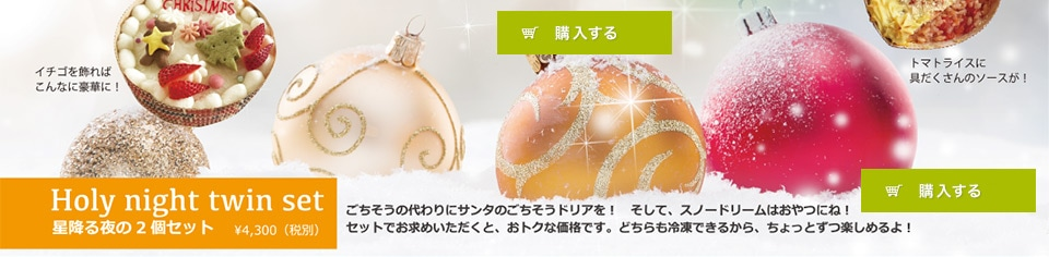 キッチンドッグのクリスマス4