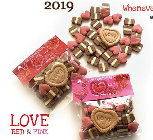 バレンタインビスケット LOVE
