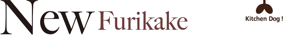 New Furikake