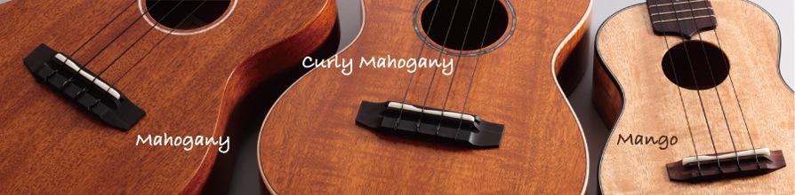 Mahogany/curly Mahogany/Mango