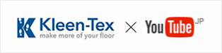 KLEEN-TEX × YouTube