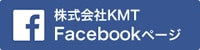 KMT Facebook�ڡ���