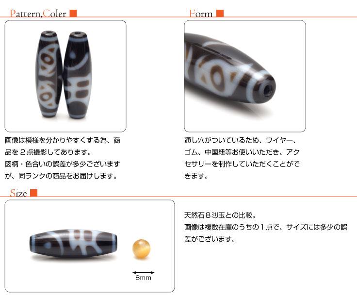 Pattern,Coler画像は模様を分かりやすくする為、商品を2点撮影してあります。図柄・色合いの誤差が多少ございますが、同ランクの商品をご用意致します。Form通し穴がついているため、ワイヤー、ゴム、中国紐等お使いいただき、アクセサリーを制作していただくことができます。Size天然石8ミリ玉との比較。画像は複数在庫のうちの1点で、サイズには多少の誤差がございます。/