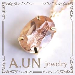 姉妹店 A.UN jewelry