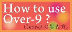 How to use the OVER-9? �����С��ʥ�����⤭��