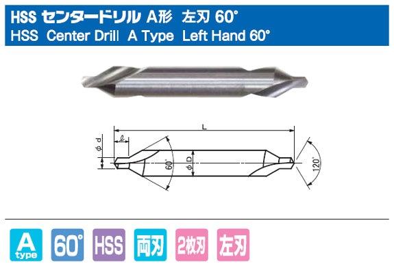 HSS A形 左刃 60°