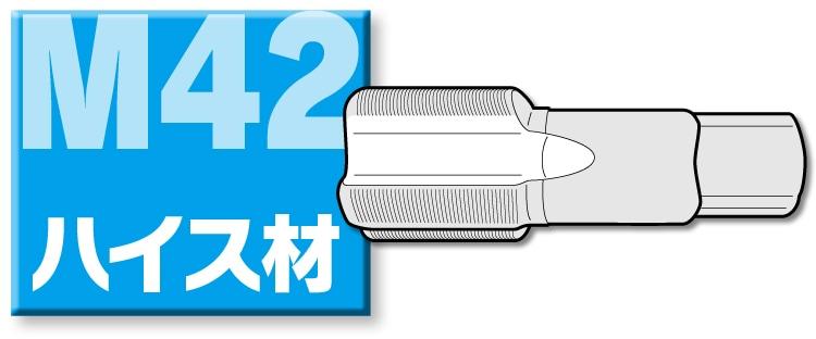 M42マウント用タップ