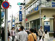 「横浜銀行」さん
