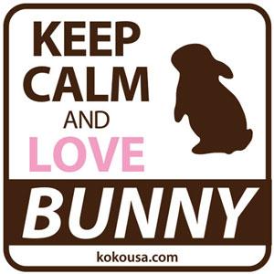 keep calm and love bunny���ƥå���