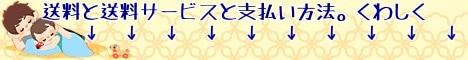 http://gigaplus.makeshop.jp/komekoubou/annnai/syouhinnsyousai.jpg