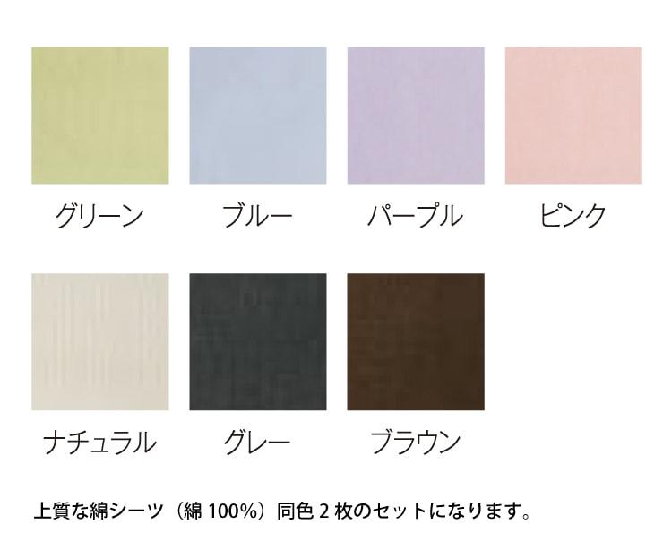 選べる7色 グリーン・ブルー・パープル・ピンク・ナチュラル・グレー・ブラウン
