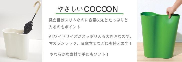 coccontxt