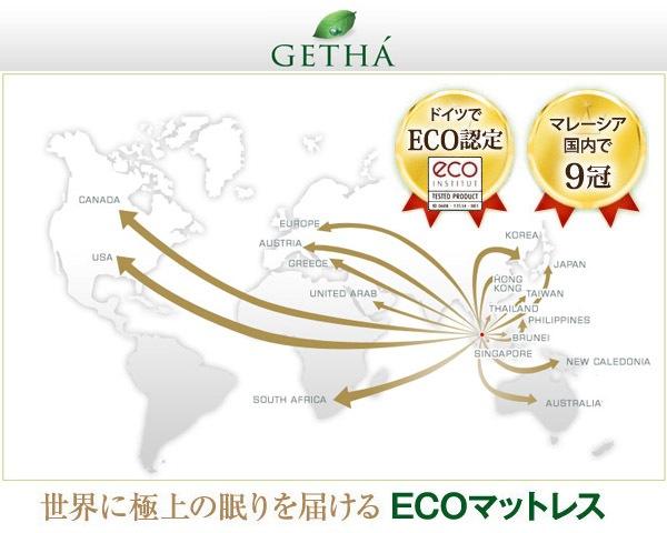 about GETHA