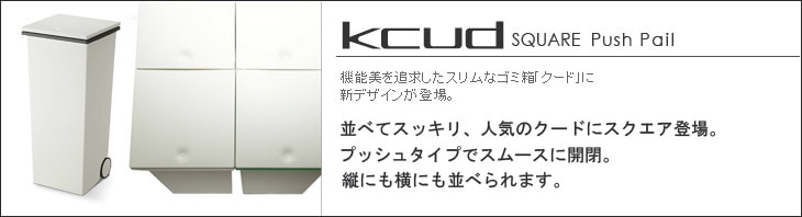 kcudsquare