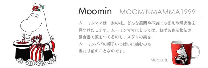 moomin_mamma