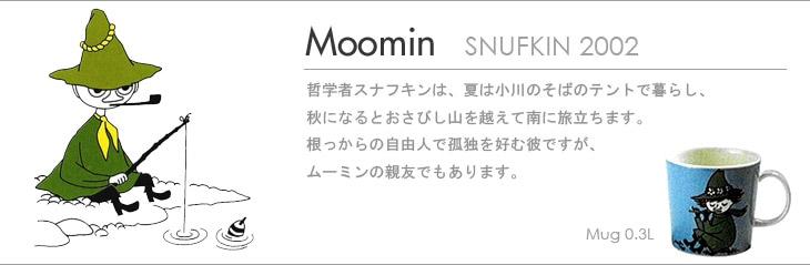 moomin_snufkin