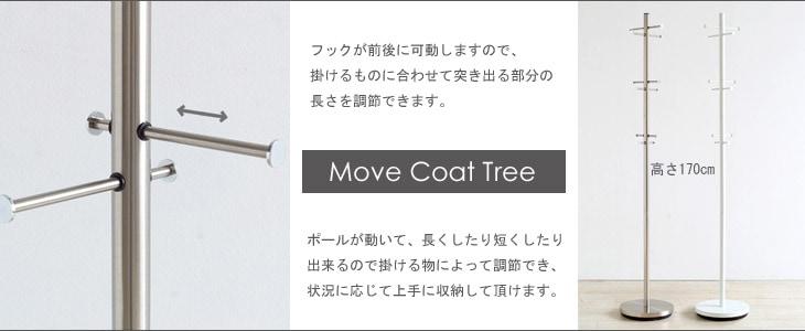 move_txt00