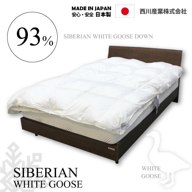 ベッドタイプ OLI503