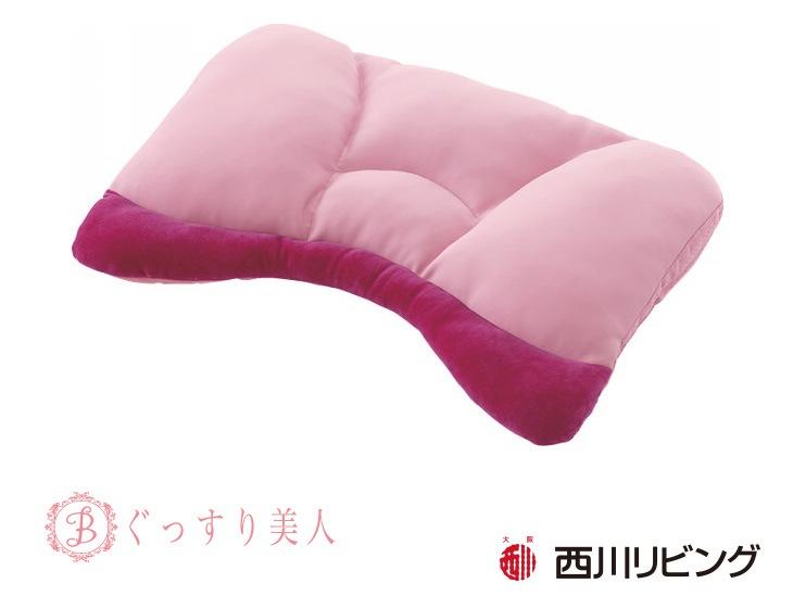 ぐっすり美人枕