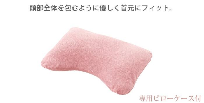 硬い枕が苦手な方にも