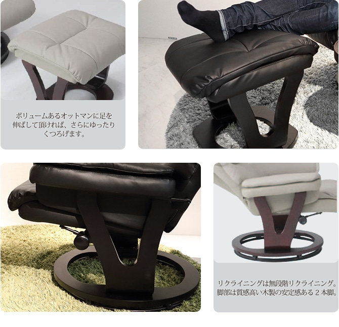 pu/pvc personal chair ACE3