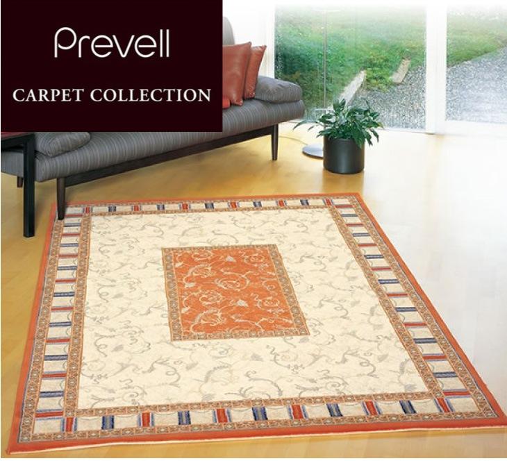 Prevell グランドール 8797