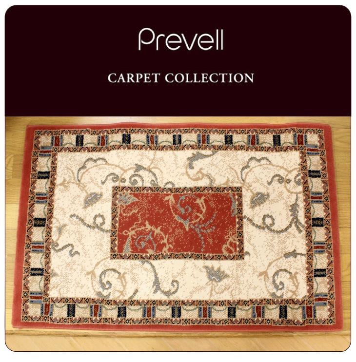 Prevell グランドール 8797 玄関マットサイズ