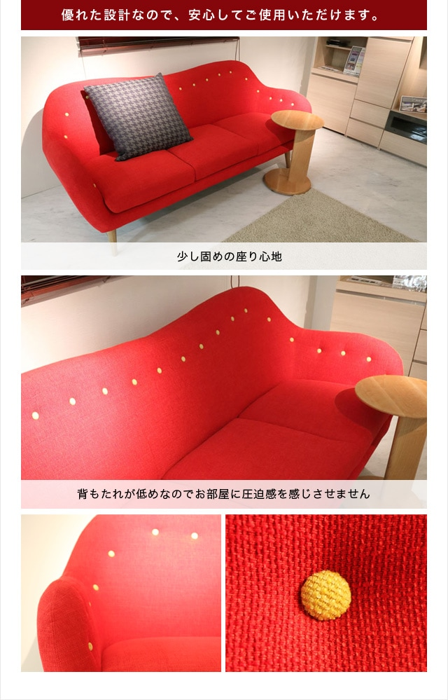 優れた設計なので、安心してご使用いただけます。 少し固めの座り心地 背もたれが低めなのでお部屋に圧迫感を感じさせません