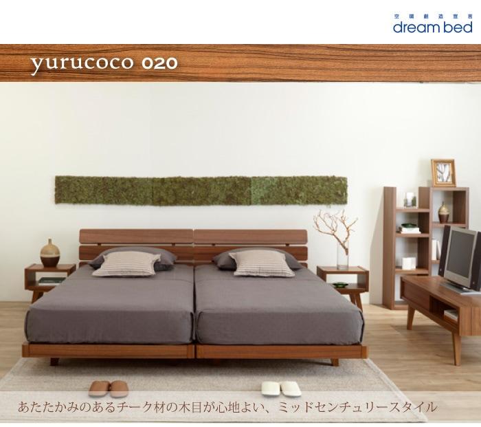 yurucoco020ミッドセンチュリースタイル