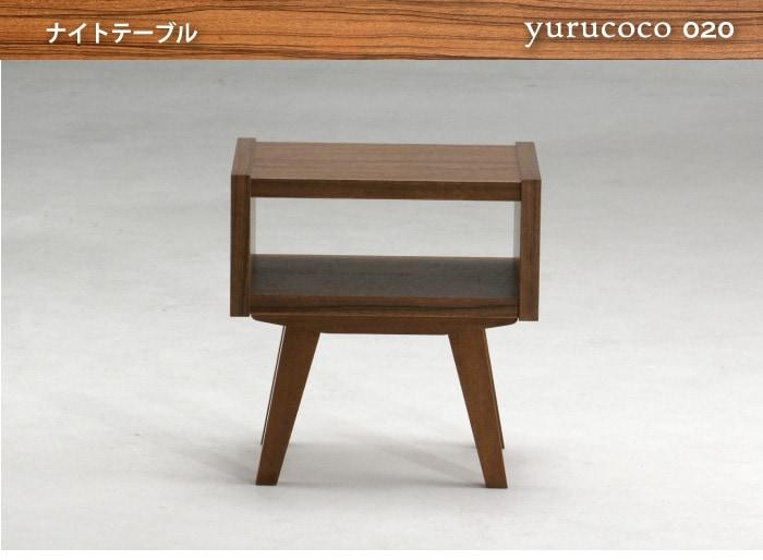 ユルココ020テレビボード