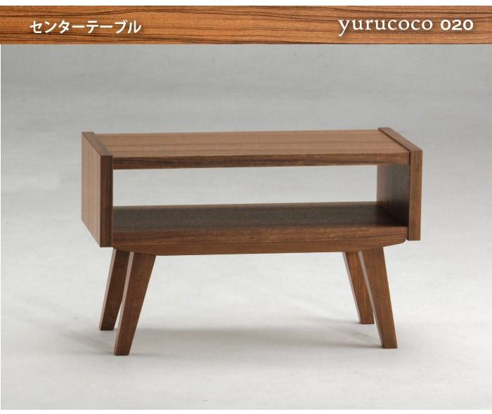 yurucoco020 テレビボード