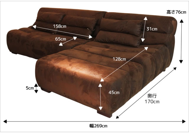 ヴィンテージ風スエード生地のソファ