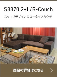 S8870 2+L/R-Couch
