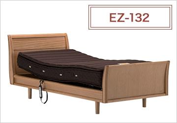 フランスベッドのez-132