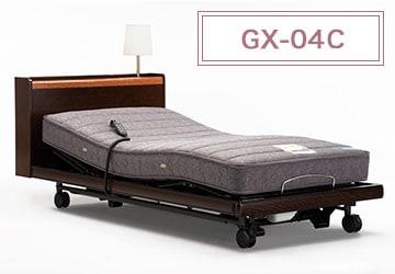 フランスベッドのgx-04f
