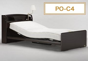 フランスベッドのpo-c4