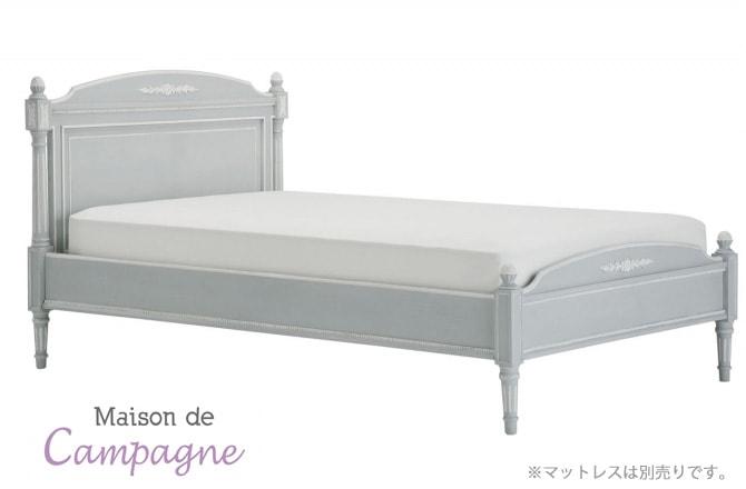 フランスベッド フランスベッド メディカル : フランスベッド メゾン・ドゥ ...