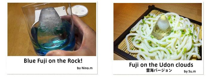FUJI ON THE ROCK フジオンザロック フォトギャラリー