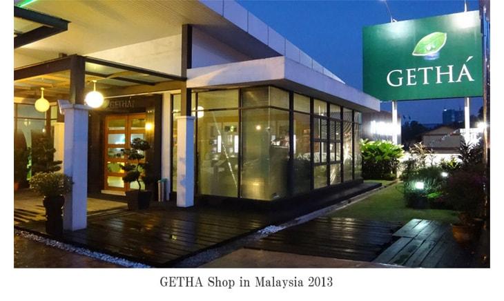 マレーシアのGETHA店