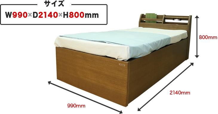ナチュラル色のベッド